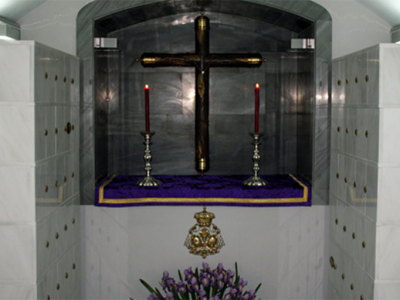 COLUMBARIO HERMANDAD SACRAMENTAL DE LOS GITANOS. SEVILLA